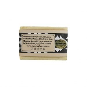Manuka Honey and Goats Milk Handcrafted Soap by PUHI Skincare of Manawa Honey NZ back view