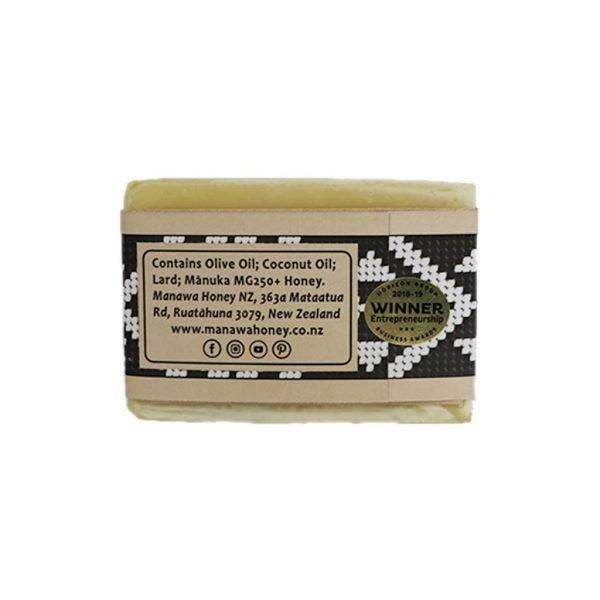 Manuka Honey Handcrafted Soap by PUHI Skincare of Manawa Honey NZ back view